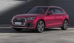 Audi Q5L (2018): Langversion feiert Premiere