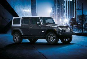 Jeep Wrangler JK Edition (2018): Sondermodell zum Generationswechsel